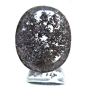 Lodolite from Brazil. 36.76 Carat. Cabochon Oval, very distinct inclusions
