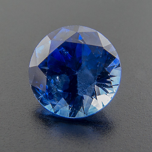 Sapphire from Sri Lanka. 0.57 Carat. Brilliant, small inclusions