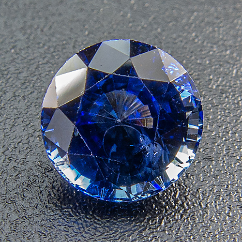 Sapphire from Madagascar. 0.84 Carat. Round, small inclusions