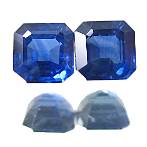 Sapphire from Thailand. 0.6 Carat. Emerald Cut, small inclusions