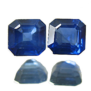 Sapphire from Thailand. 0.69 Carat. Emerald Cut, small inclusions