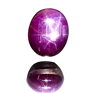 Star Ruby from India. 13.19 Carat. Cabochon Oval, opaque