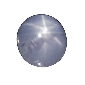 Star Sapphire from Sri Lanka. 1.48 Carat. Cabochon Oval, translucent