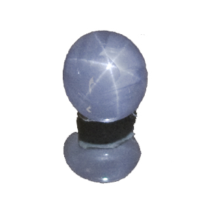 Star Sapphire from Sri Lanka. 1.99 Carat. Cabochon Oval, semi-translucent