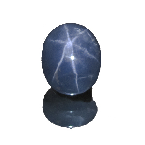 Star Sapphire from Sri Lanka. 3.72 Carat. Cabochon Oval, semi-translucent