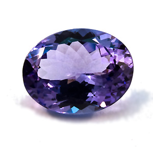 Tanzanite from Tanzania. 2.58 Carat. Oval, very small inclusions